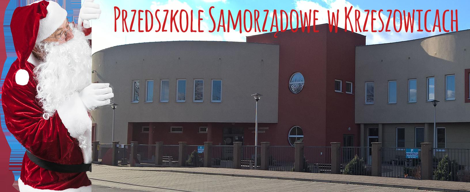 Przedszkole Samorządowe w Krzeszowicach