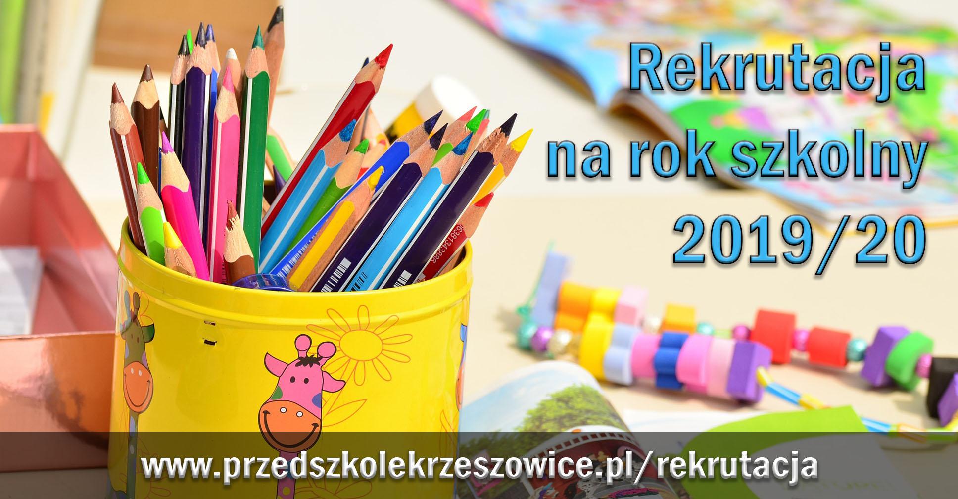 Informacje o rekrutacji na nowy rok szkolny 2019/20