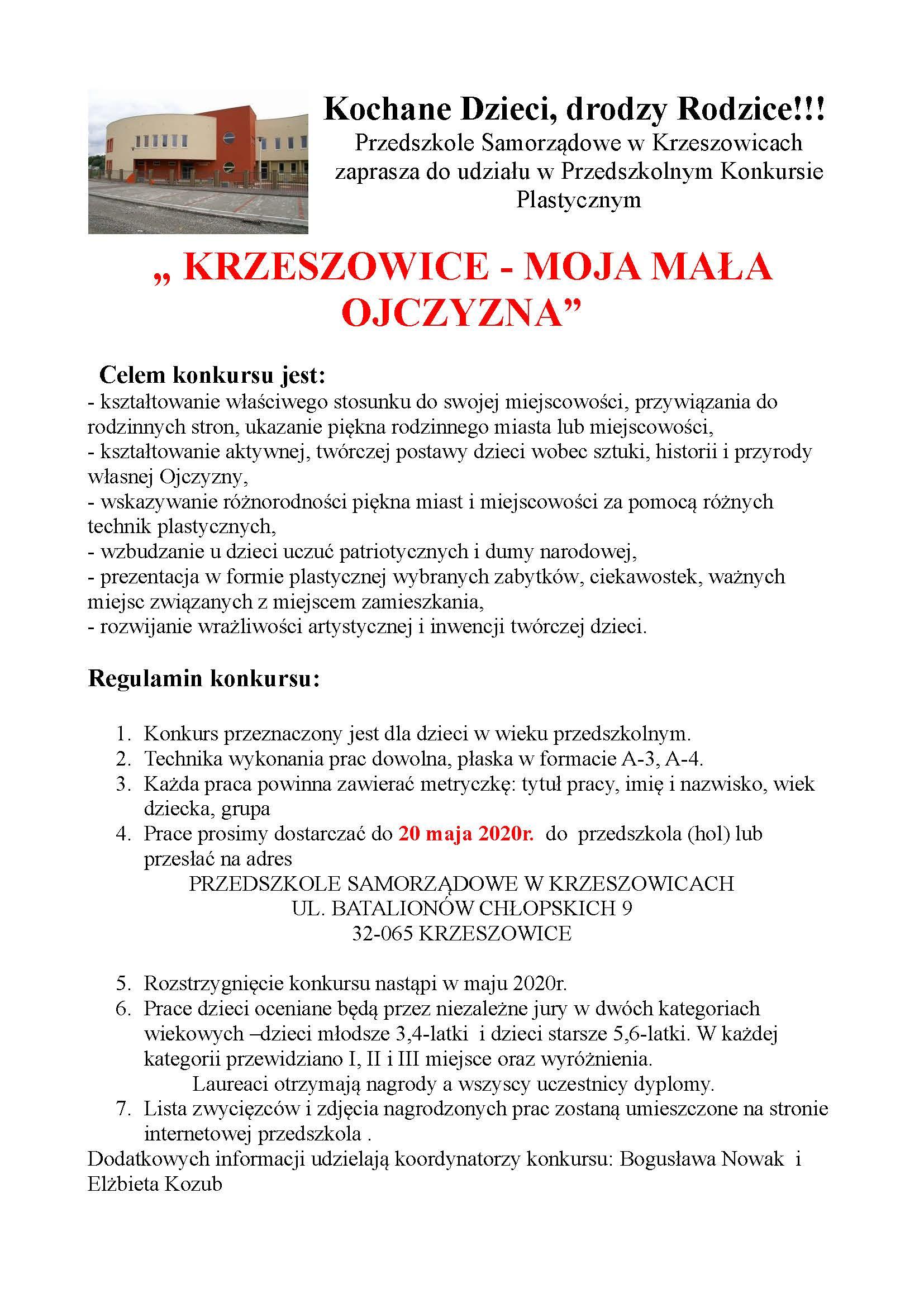 Konkurs – Krzeszowice – moja Ojczyzna