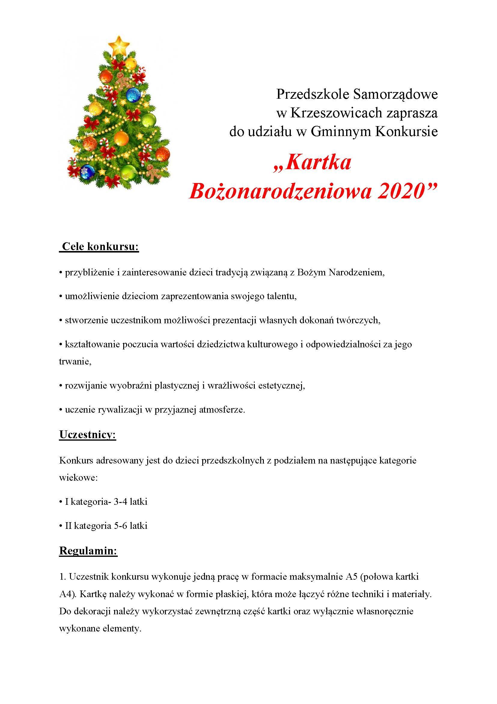 Konkurs Kartka Bożonarodzeniowa 2020