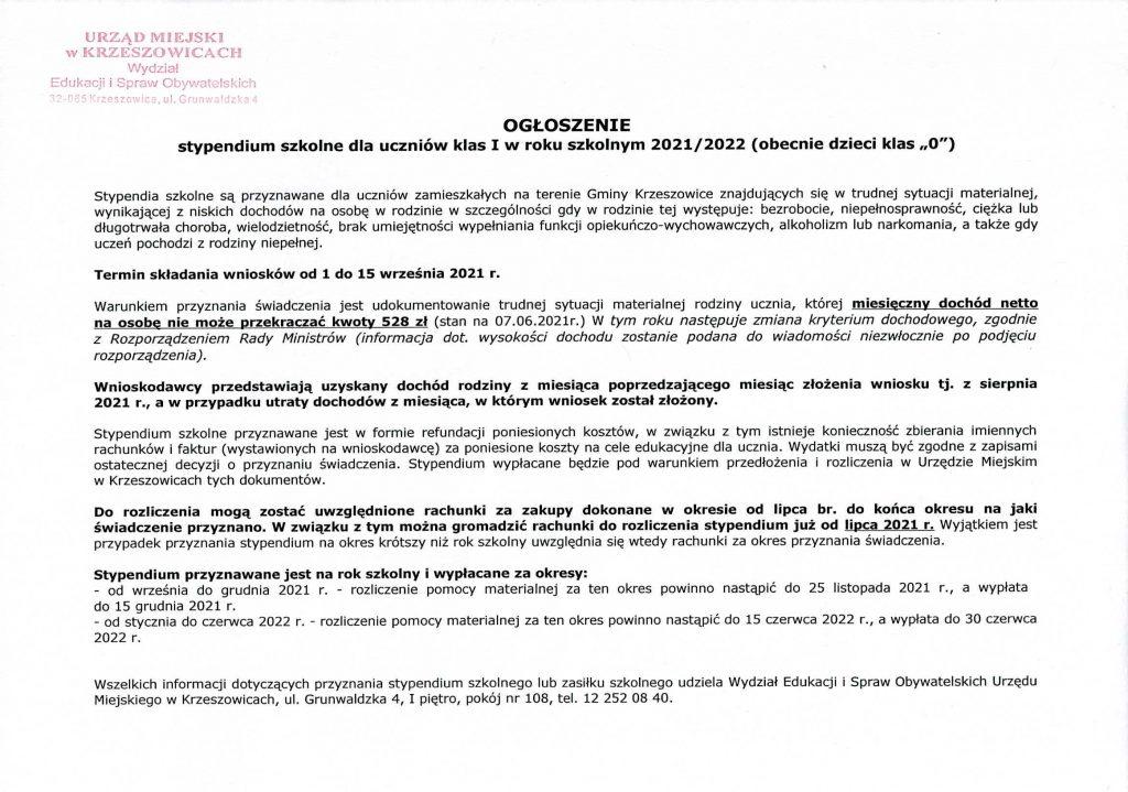 """Stypendium szkolne dla uczniów klas I w roku szkolnym 2021/2022 ( obecnie dzieci klas """"0"""""""